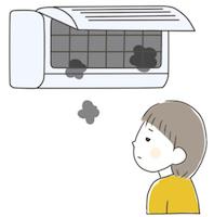 エアコンの室外機が汚れているかどうか確かめてる