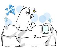 シロクマと氷のベッド