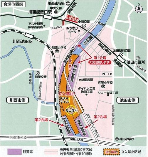 2018年の猪名川花火大会の開催場所のマップ