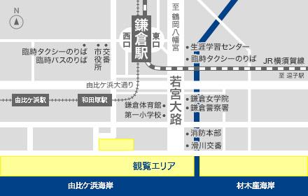 鎌倉花火大会の会場周辺図