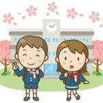 入学式の招待状!欠席する場合の書き方や例文、マナーなど!