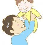 赤ちゃんに高い高いするのはダメなの?好きそうならOKだけど注意点が!