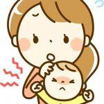 赤ちゃんの頭の形を良くするタオルの使い方!矯正法も合わせて!
