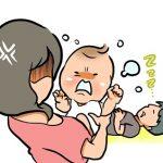 ワンオペ育児って専業主婦なら当たり前なの?つらいと感じるママへ