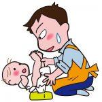 育児で旦那が使えない…旦那に求めることを割り切って考える