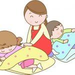 子供は寝汗で風邪を引く!冷えないように着替えと対策が大切!