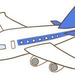 妊娠中だけど旅行に行きたい!飛行機に乗るのは大丈夫?
