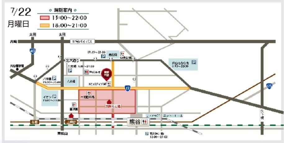 熊谷うちわ祭り 22日(月曜日)の交通マップ
