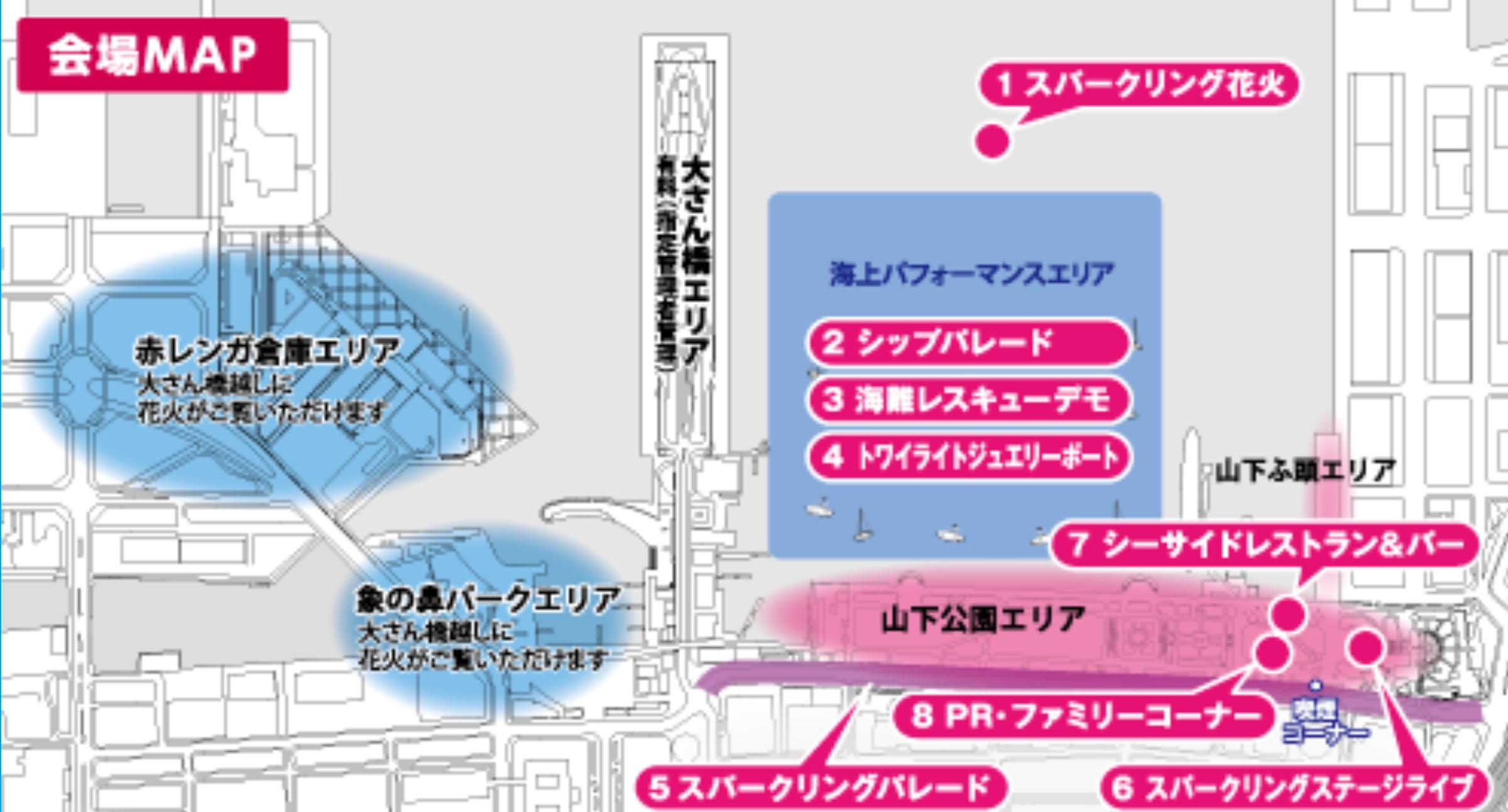 横浜スパークリングトワイライト2019の会場MAPと観覧ポイント